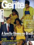 Isto É Gente Magazine [Brazil] (28 March 2011)