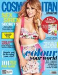 Lauren Conrad on the cover of Cosmopolitan (Singapore) - March 2014