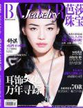 Harper's Bazaar Jewellery Magazine [China] (February 2011)