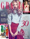 Grazia Magazine [Thailand] (February 2011)