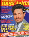 Moja Tajna Magazine [Croatia] (August 2004)