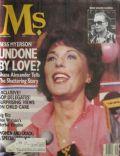 Ms. Magazine [United States] (September 1988)