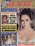 Gente Magazine [Italy] (24 August 1973)