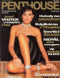 Alena Seredova on the cover of Penthouse (Czech Republic) - April 2001
