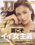 JJ Magazine [Japan] (July 2008)