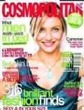 Cosmopolitan Magazine [United Kingdom] (August 2007)