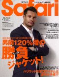 Safari Magazine [Japan] (April 2009)