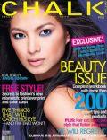 Chalk Magazine [Philippines] (September 2006)