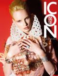 ICON Magazine [Singapore] (April 2012)