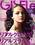 Gisele Magazine [Japan] (May 2007)