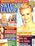 Swiat & Ludzie Magazine [Poland] (1 December 2011)