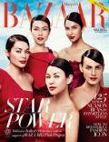 Harper's Bazaar Magazine [Malaysia] (October 2010)