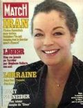 Romy Schneider on the cover of Paris Match (France) - February 1979