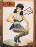 Paris Hollywood Magazine [France] (15 February 1950)