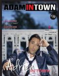 Adrien Brody on the cover of Adam In Town (Turkey) - December 2013