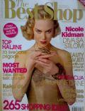 The Best Shop Magazine [Croatia] (December 2007)