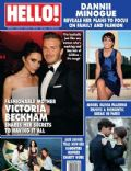 Hello! Magazine [United Arab Emirates] (24 March 2012)