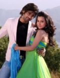 Aryan Sigdel and Namrata Shrestha (actress)