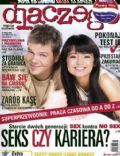 Anna Przybylska, Michal Figurski on the cover of Dlaczego (Poland) - February 2005