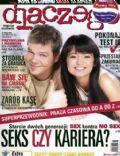 Dlaczego Magazine [Poland] (1 February 2005)