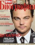 Biography Magazine [Russia] (November 2008)