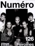 Abbey Lee Kershaw, Anja Rubik, Karmen Pedaru, Saskia De Brauw, Stella Tenant on the cover of Numero (France) - September 2011