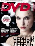 Total DVD Magazine [Russia] (February 2011)