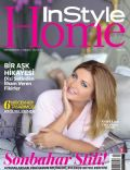 Sibel Can on the cover of Instyle Home (Turkey) - October 2013