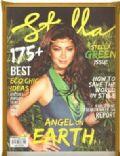 Stella Magazine [Philippines] (January 2009)