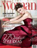 Emirates Woman Magazine [United Arab Emirates] (February 2012)