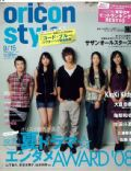 Oricon Style Magazine [Japan] (15 September 2008)