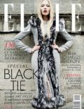 Elle Magazine [Romania] (December 2011)