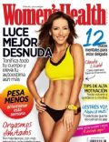 Claudia Lizaldi on the cover of Womens Health (Mexico) - August 2013