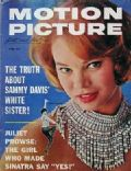 Juliet Prowse on the cover of Motion Picture (United States) - April 1962
