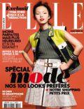 Elle Magazine [France] (22 February 2012)
