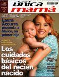 Mama magazine Magazine [Argentina] (1 February 2007)