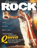 Classic Rock Magazine [Russia] (January 2007)