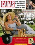 Caras Magazine [Brazil] (11 November 2011)