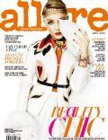 Allure Magazine [Korea, North] (March 2011)