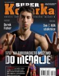 Super Košarka Magazine [Croatia] (August 2009)