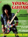 Young Guitar Magazine [Japan] (May 1989)