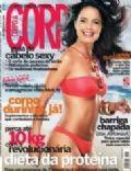 Corpo a Corpo Magazine [Brazil] (October 2007)