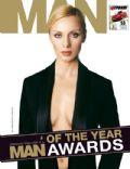 Man Magazine [Cyprus] (February 2007)