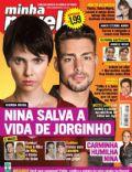 Minha Novela Magazine [Brazil] (4 April 2012)