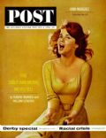 Ann-Margret on the cover of Post (United States) - May 1963