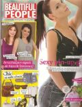 beautiful People Magazine [Cyprus] (27 June 2010)