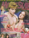 Movie Star Magazine [Japan] (May 2009)