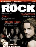 Classic Rock Magazine [Russia] (March 2007)