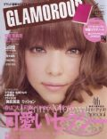 Glamorous Magazine [Japan] (April 2009)