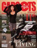 Gadgets Magazine [Philippines] (August 2011)